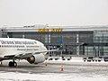 Kyiv Boryspil Terminal F.jpg