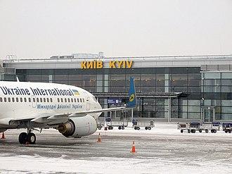 Boryspil International Airport - Terminal F