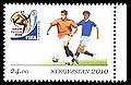 Kyrgyzstan 2010 24 S stamp - FIFA World Cup.jpg
