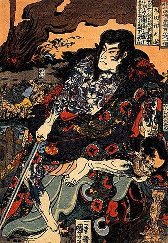 Shi Jin - An illustration of Shi Jin by Utagawa Kuniyoshi