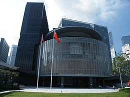 LEGCO Complex 2011 Council Block02.JPG