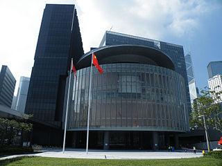 Legislative Council Complex legislative building