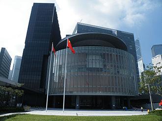 Legislative Council Complex - Legislative Council Complex in 2011
