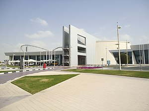Aspire Zone - Ladies Sports Hall in Aspire Zone