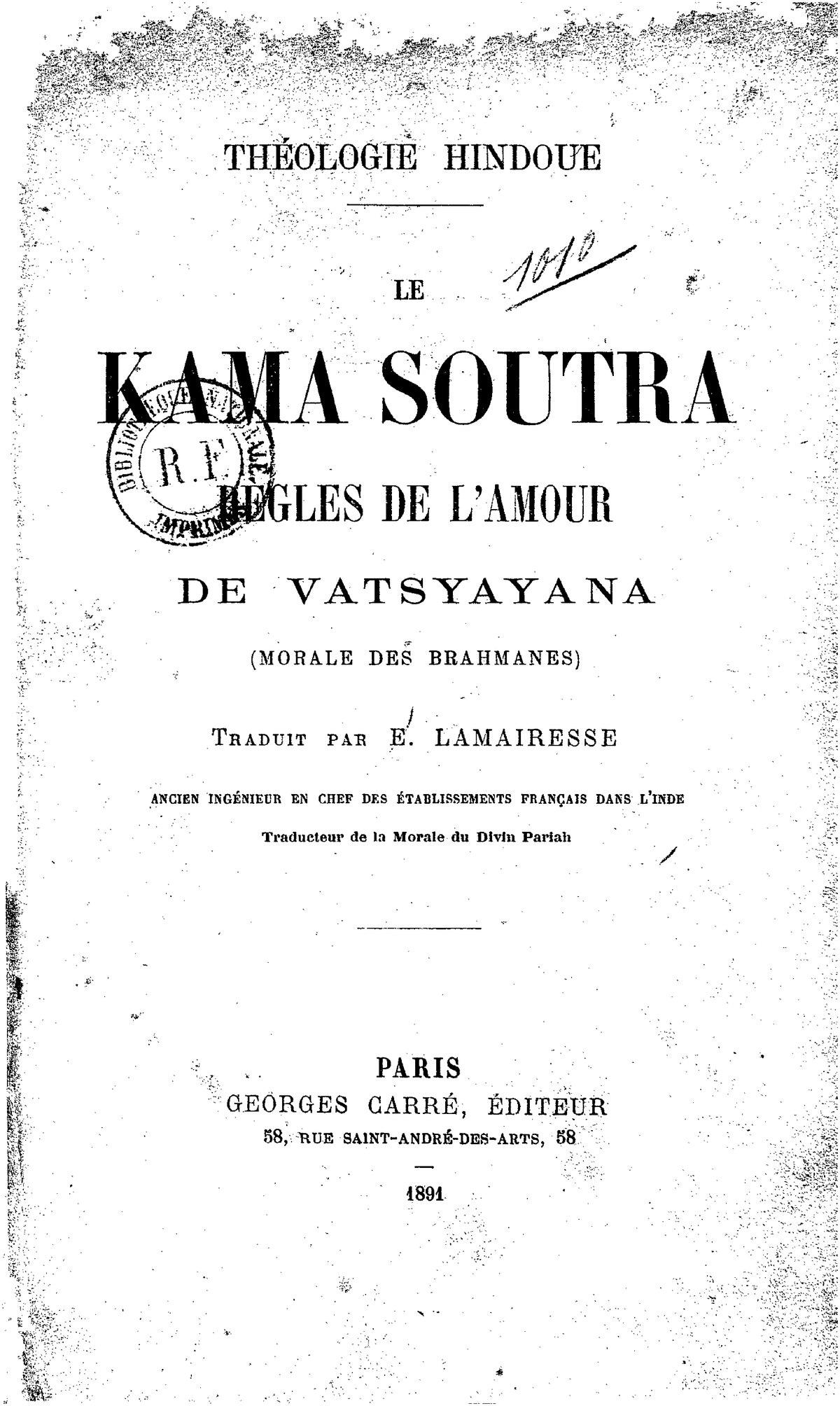 カーマ スートラ wiki