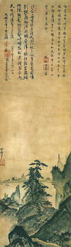 Landscape by Sesshū - Image: Landscape by Sesshu (Ohara)