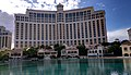 Las Vegas Nov 2015 - panoramio (7).jpg