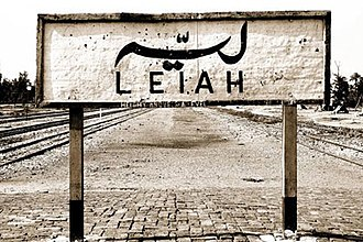 Layyah District - Image: Layyah