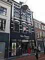 Leiden - Haarlemmerstraat 65.jpg