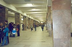 Leninsky Prospekt Peterburg metrostation.jpg
