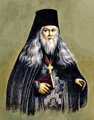 Lev of Optina - Icon of St. Lev of Optina