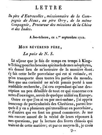 François Xavier d'Entrecolles - 1712 letter of d'Entrecolles about the Chinese manufacture of Porcelain, 1819 edition.