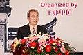 Li Hua, Co-Chairperson of Workshop-21 (11306755473).jpg