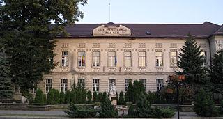Gheorghe Șincai National College (Baia Mare) Public school in Gheorghe Șincai Street, Baia Mare, Maramureș County, Romania