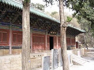 Lingyan Temple (Jinan) building in Lingyan Temple, China