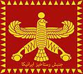 Logo jonbesh rastakhiz iranika.jpg