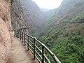Longhushan - panoramio.jpg