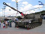M109-Doher-latrun-exhibition-1.jpg
