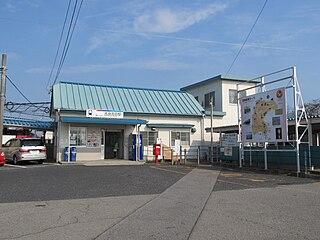 Kira Yoshida Station Railway station in Nishio, Aichi Prefecture, Japan