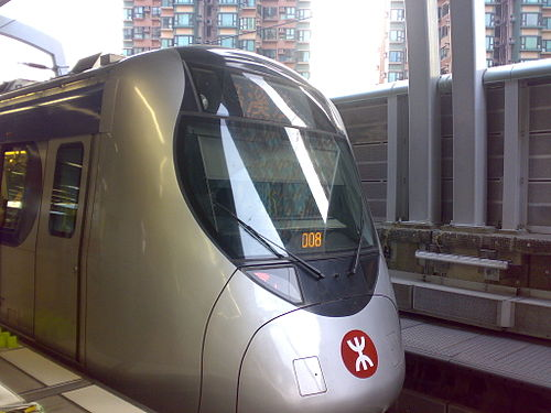 Ma On Shan Line Train1.jpg