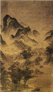 Ma Wan (painter) Chinese landscape painter and poet