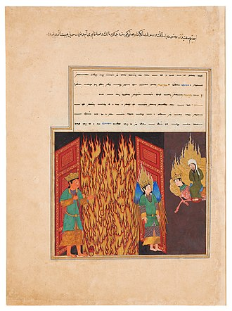 Muhammad requests Maalik to show him Hell during his heavenly journey. Miniature from The David Collection. Maalik opens the gates of hell.jpg