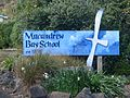 Macandrew Bay School2, New Zealand.JPG