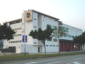 Corpo de Bombeiros de Macau - Lago Sai Van Fire Station and FS Headquarters