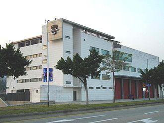 Corpo de Bombeiros de Macau - Lago Sai Van Fire Station and FS Headquarters