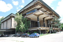 Macedonian Academy of Sciences and Arts (2).JPG