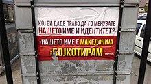 [Image: 220px-Macedonian_referendum_boycott_poster_2018.jpg]