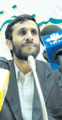 Mahmoud Ahmadinejad- August 11, 2003.png
