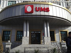 Universal Mobile Systems - UMS general office