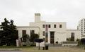 Main entrance, Federal Building, Anchorage, Alaska LCCN2010719248.tif