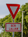 Malaysia Traffic-signs Regulatory-sign-04a.jpg