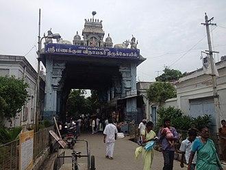 Manakula Vinayagar Temple - Manakula Vinayagar temple. North entrance.