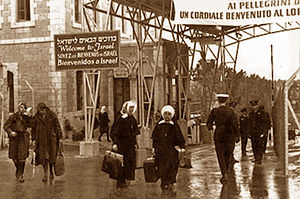 Mandelbaum Gate - The Mandelbaum Gate in operation, 1955