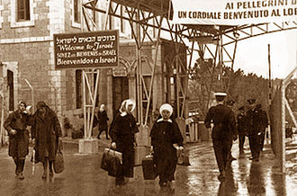 Shmuel HaNavi Street - The Mandelbaum Gate in operation, 1955.