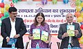 Maneka Sanjay Gandhi launching the Bal Swachhta Mission, in New Delhi on November 14, 2014. The Secretary, Ministry of Women and Child Development, Shri V.S. Oberoi is also seen.jpg