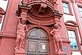 Mannheim - Altes Rathaus.jpg