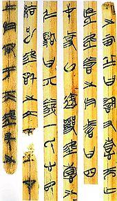 shijing poems