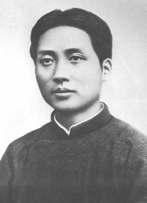 Peasant Movement Training Institute - Mao Zedong around the time of his work at Guangzhou's PMTI