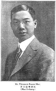 Chinese engineer, educator, politician