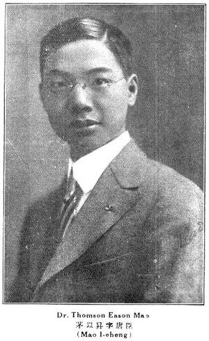 Mao Yisheng - Mao Yisheng