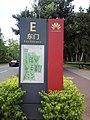 Map of Huawei Shenzhen Base.jpg