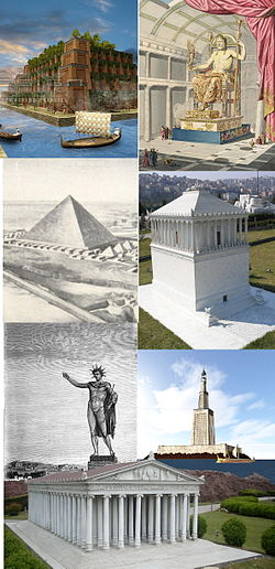 Siete maravillas del mundo antiguo - Wikipedia, la enciclopedia libre
