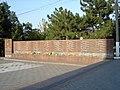 Mariupol героям сов союза мариупольцам 2.jpg