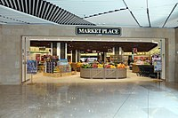 Market Place by Jasons in Double Cove Place 2015.jpg