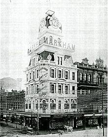 Markham Building Wikipedia