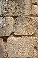 Masons Marks Bodium Castle 1 (4910436876).jpg